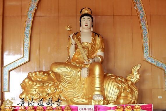 [异动公告]普法道济寺庆祝释迦牟尼佛佛诞与文殊菩萨佛诞活动日期异动